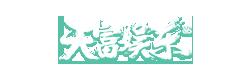 天富代理_天富平台登录线路_测速官网